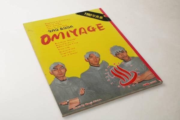 YMO BOOK OMIYAGE / YMO 小学館 写真集 USED品