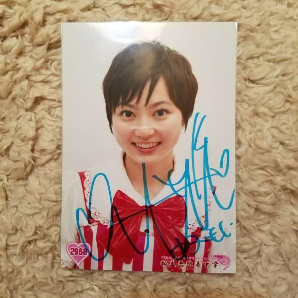 私立恵比寿中学 安本彩花 2968 サイン 生写真 ライブグッズの画像