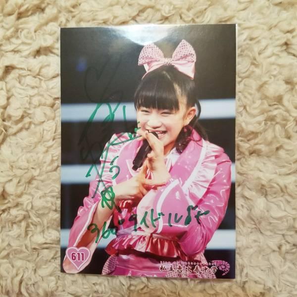 私立恵比寿中学 星名美怜 611 サイン 生写真 ライブグッズの画像