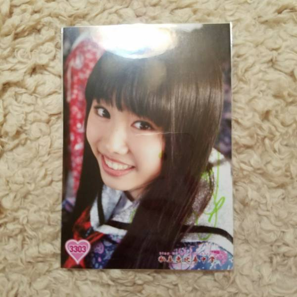 私立恵比寿中学 廣田あいか 3303 サイン 生写真 ライブグッズの画像