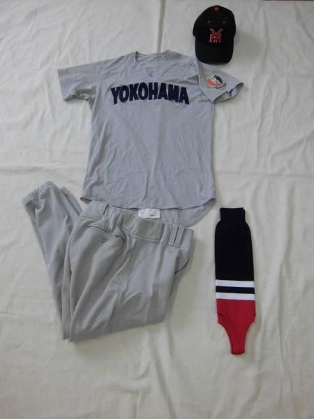 横浜高校 硬式野球部ユニフォーム フルセット 甲子園 センバツ