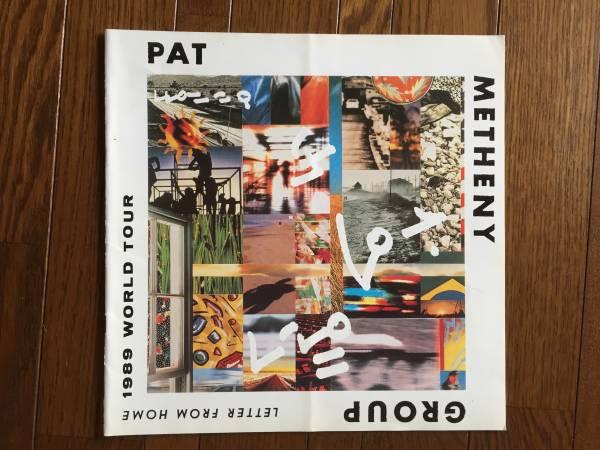 *希少品* 1989年 パットメセニー Pat Metheny ワールド ツアー パンフレット