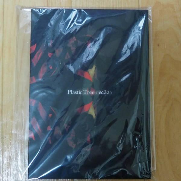 【送料無料】Plastic Tree 2014年 結成20周年ツア echoパンフレット