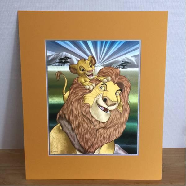 台紙付き☆ディズニー大きなカード ライオンキングa ディズニーグッズの画像