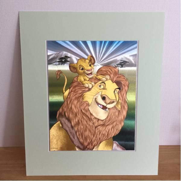 台紙付き☆ディズニー大きなカード ライオンキングb ディズニーグッズの画像