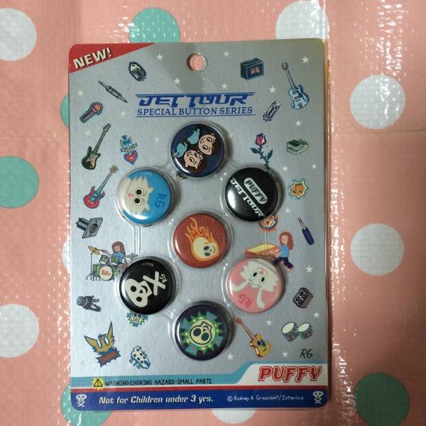 ★PUFFY JET TOUR '98 缶バッジ★パフィー ツアーグッズ
