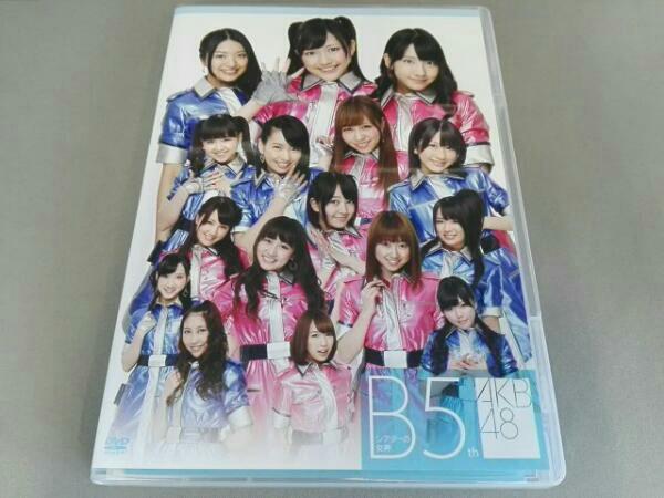 AKB48 Team B 5th stage「シアターの女神」 ライブ・総選挙グッズの画像