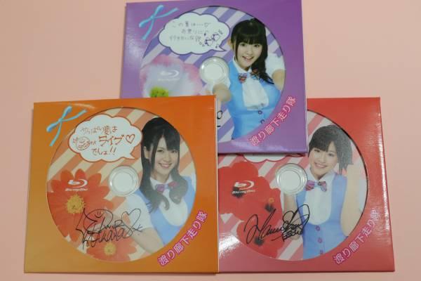 AKB48 渡り廊下走り隊 サイン入り BD-R 5枚セット 渡辺 麻友 未使用品