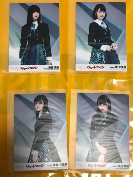 ☆ AKB48 シュートサイン 劇場盤 生写真 坂道グループ分 ☆ ライブ・総選挙グッズの画像