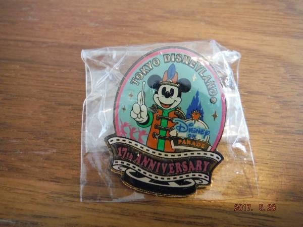 東京ディズニーランド 17周年アニバーサリー当日限定 ピンバッジ ディズニーグッズの画像
