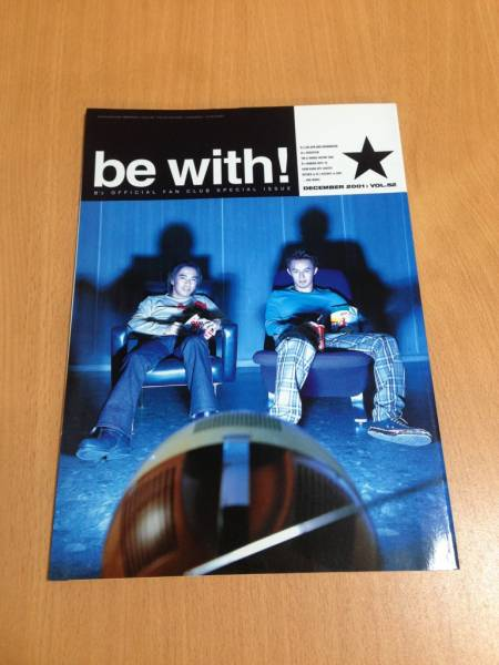 B'z be with! 2001年12月 Vol.52 中古 送料¥164