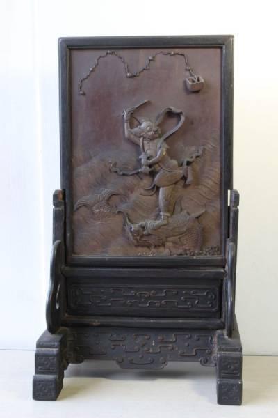 中国古美術/硯屏 陶板石板/唐木台 清代