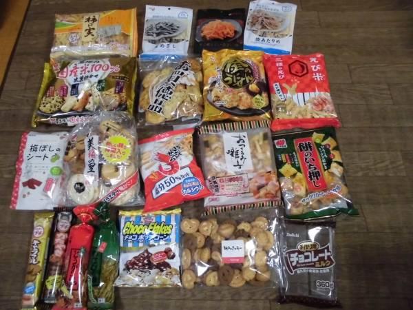 ★菓子(いろいろセット)計20品■1円スタートA