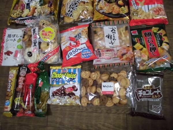 ★菓子(いろいろセット)計20品■1円スタートA_画像3