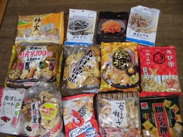 ★菓子(いろいろセット)計20品■1円スタートA_画像2