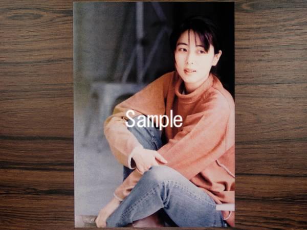 坂井泉水(ZARD・蒲池幸子) 2L写真 No.95