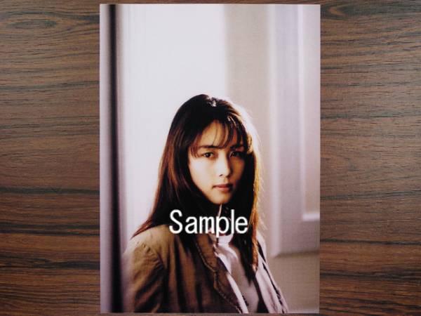 坂井泉水(ZARD・蒲池幸子) 2L写真 No.96