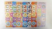 (34)切手 まとめて 大量\19,146円分 未使用 お得