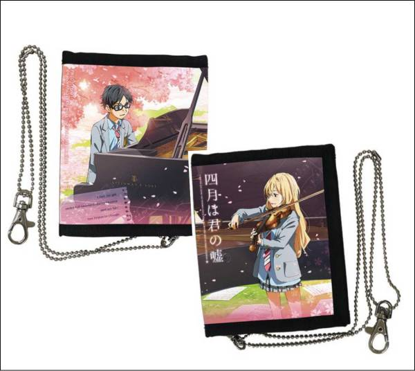 四月は君の嘘 チェーンウォレット 財布(2) カラー 台湾正規品 送料込 グッズの画像