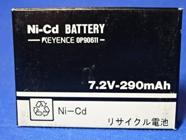 キーエンス レボリューター/ジャイロソーサー 有線飛行用 Ni-Cd 7.2V-290mAh #3 OP-90611