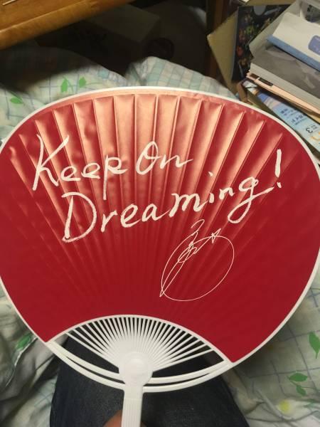 ドコモthanksキャンペーン Keep On Dreaming! うちわ 桑田佳祐 サザンオールスターズ