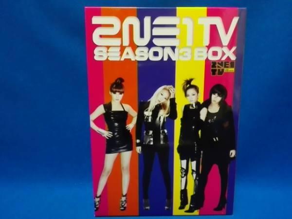 2NE1 TV SEASON3 BOX(DVD) ライブグッズの画像