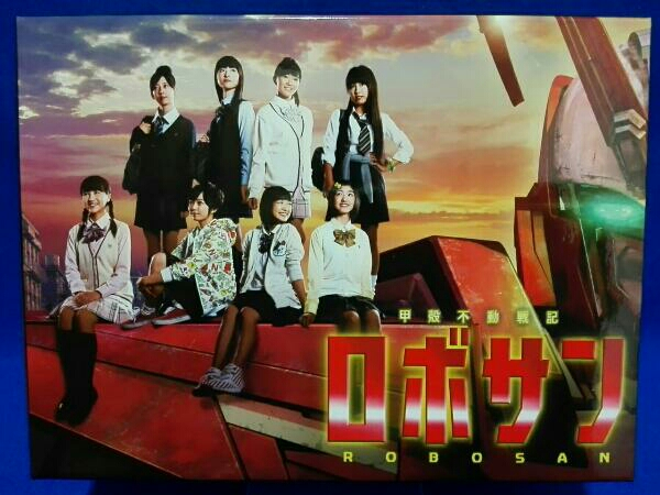 私立恵比寿中学 甲殻不動戦記 ロボサン DVD-BOX ライブグッズの画像