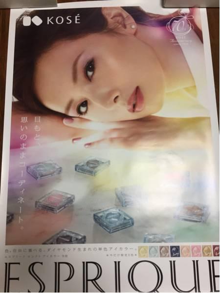 北川景子 B2ポスター グッズの画像