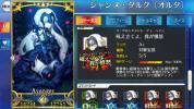 Fate/Grand Order 引退 廃課金 星5の宝具5多数