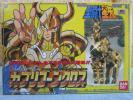 ☆お宝 当時物 1988年 聖闘士聖矢 山羊座の聖衣 カプリコーンクロス☆