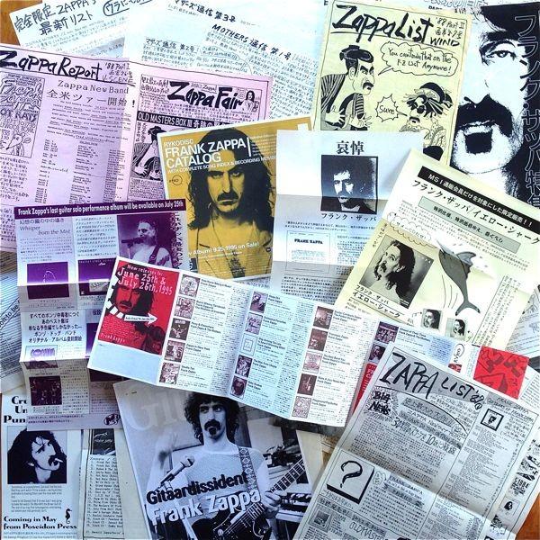 Frank Zappaチラシ類 一式【Ryko, MSI, V-Scene (Wind), Mothers Record 他】フランクザッパ