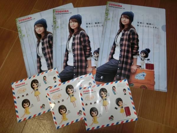 ★有村架純かすみドールTOSHIBA東芝クリアファイル+ステッカー3枚セット グッズの画像
