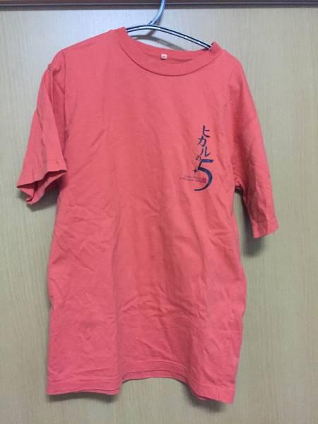 宇多田ヒカル ヒカルの5 tシャツ Sサイズ ライブグッズの画像