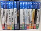 PS4 ソフト 計14本セット キングダムハーツ グラビティデイズ TOB ドラクエヒーローズ ウィッチャー3 龍が如く バイオハザード等 重複なし