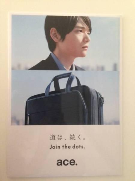 古川雄輝 非売品 ace. POPスタンド スーツケース 広告 レア