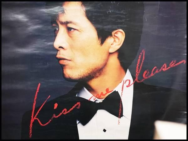 □矢沢永吉「Kiss me Please」CBS/SONY非売品 特大ポスター 99.5cmx99.5cm 難有