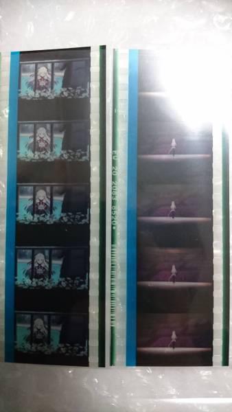 ソードアートオンライン 映画特典フィルム ユナ2枚セット グッズの画像