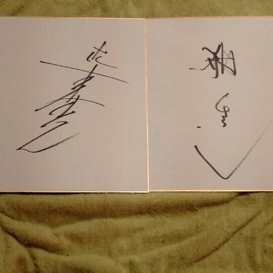 柴田恭兵&舘ひろし直筆サイン色紙、あぶない刑事