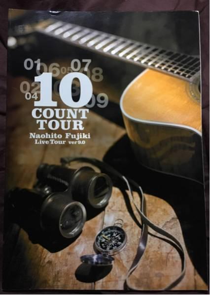 藤木直人 Live Tour ver9.0「10 Count Tour」ライヴ パンフレット