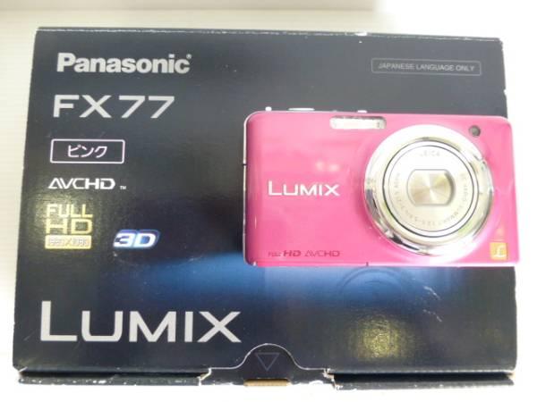◆【デジタルカメラ】Panasonic/パナソニック LUMIX/ルミックス DMC-FX77 ピンク FULL HD コンパクトカメラ◆15485