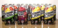 缶ビール、チューハイ色々35本セット(アサヒスーパードライ、-196℃ ストロングゼロ、金麦、男梅 他)/サントリー、アサヒ、サッポロ