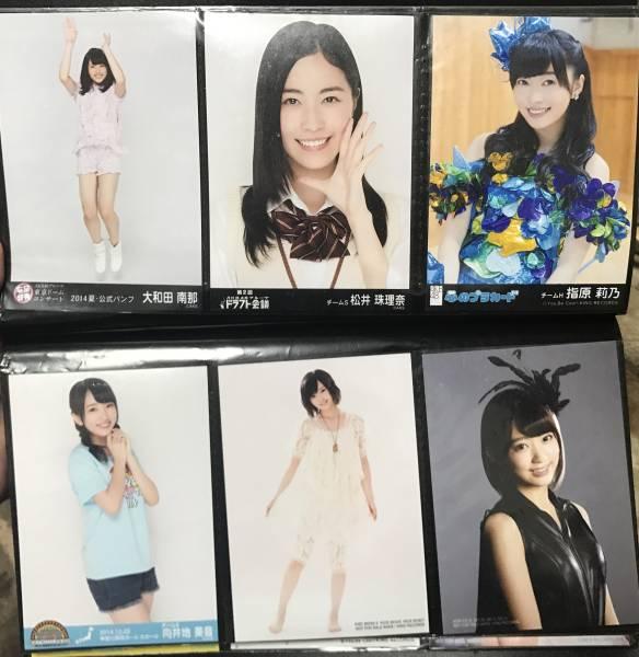 AKB48 生写真 200枚 まとめ売り 引退 SKE48 NMB48 HKT48 松井珠理奈 指原莉乃 宮脇咲良 山本彩 向井地美音 大和田南那 など