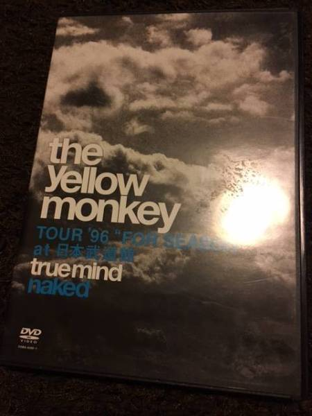 TRUE MIND NAKED -TOUR '96 FOR SEASON at 日本武道館-  イエモン THE YELLOW MONKEY ライブグッズの画像