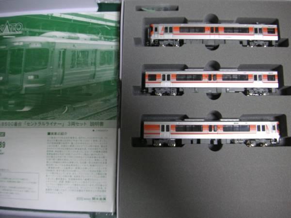 ★☆カトー 313系8500番台 セントラルライナー 3両セット_画像1