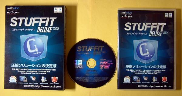 [1660] 4531327197389 act2 Stuffit Deluxe 2009 stack fit Deluxe compression and decompression software archive self-healing smithmicro