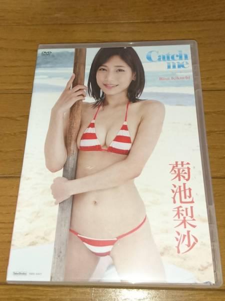 菊池梨沙DVD「Catch me」