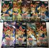 遊戯王 3期 絶版 未開封パック 9種類セット 新たなる支配者 黒魔導の覇者 ガーディアンの力 闇魔界の脅威 混沌を制す者 暗黒の侵略者 など