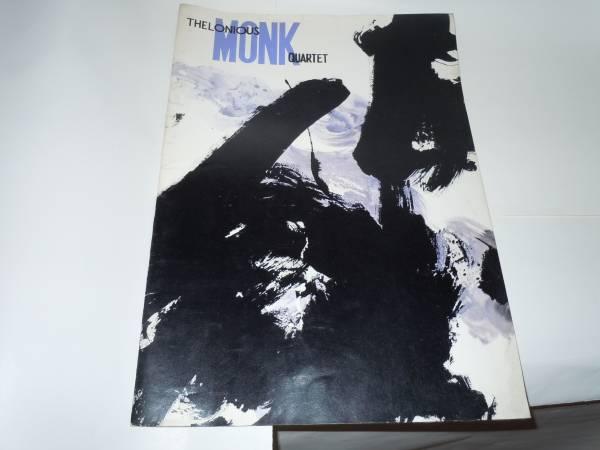 THE LONIOUS MONK QUALTET - JAPAN TOUR 1963  プログラム