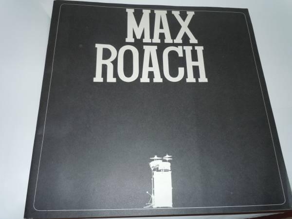 MAX ROACH  プログラム