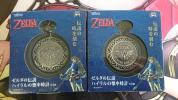 未開封 ゼルダの伝説 ハイラルの 懐中時計 全二種 二個セット 金 銀 タイトー プライズ